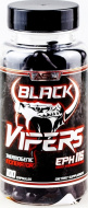ASL Black Vipers 100 капсул
