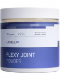 Level Up Flexy Joint Powder 270 грамм